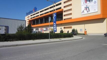 Разходка из Пловдив /част 7/.