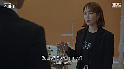 The Spies Who Loved Me E08