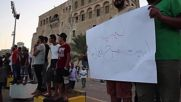 Libya: Rival protests in Tripoli's Martyr Square after Igtet's call for reform