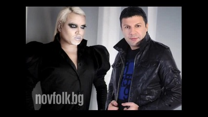 Азис & Тони Стораро - Да Го Правим Тримата ;)