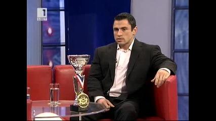 Спортна треска с Константин Паскалев (16.x.2011)_
