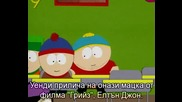 South Park / Сезон 1 , Еп.11 / Бг Субтитри