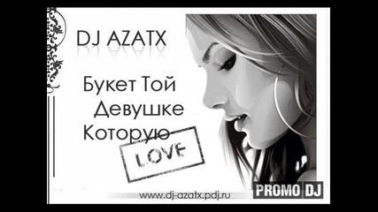 Dj Tulis ft. Alexandr B. - Девушке Которую Люблю (dj Azatx Mashup)
