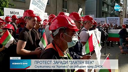 """Служители на """"Артекс"""" отново излизат на протест"""