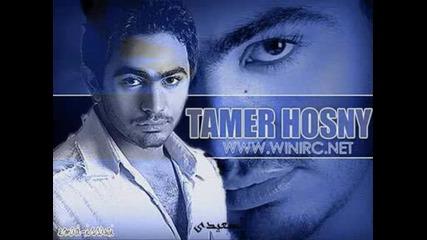 Tamer Hosny - Telephony Ran