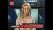 Медийни лъжи с Миглена Александрова - 22.06.2014г.