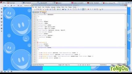 Css Урок за начинаещи 5 – Стилизиране на линкове