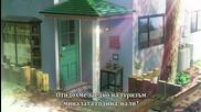 [otakubg] Glasslip - 01 [bg subs]