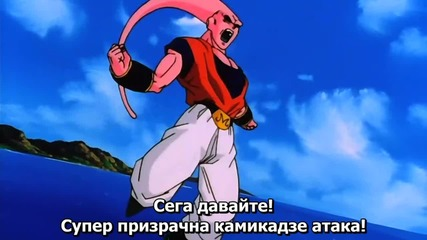 [ Bg subs] Dragon Ball Z - 271