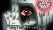 Hellsing Ultimate Ova 2 (b) Бг Суб : fumetsu & animes-bg.com [ ii ] anime 720p hd