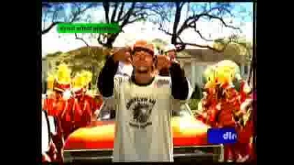 Yung Wun Ft. Lil Flip, Dmx And David Banne