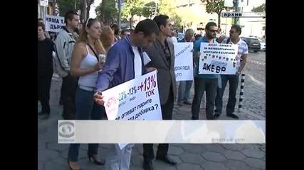 Производителите на зелена енергия излизат на нов протест в София