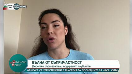 """""""Социална мрежа"""": ДОПИНГ СКАНДАЛ ПРИ ПЛУВЦИТЕ - Треньорът говори"""