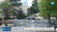 """Случаят """"Хашоги"""" влиза в дневния ред на Европейския парламент"""