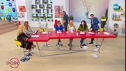"""Андреа Банда-Банда представя горещите новини от социалните мрежи - """"На кафе"""" (04.10.2018)"""