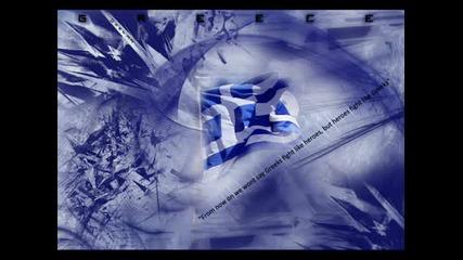 Много хубава гръцка песен
