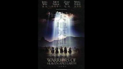 Warriors of Heaven and Earth Soundtrack - Rahman - Dacoit Duel