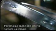 Как се прави - бутала , бояджийски валяци , парашути , комини - с Бг превод