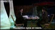 [ бг превод ] Грешна Любов епизод 5 част 4