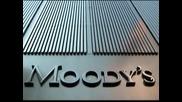 """Moody's"" понижи рейтинга на 15 банки"