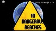 Топ 10 най-опасни плажове в света