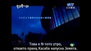 [бг субс] Together / Любов под един покрив - епизод 1 - 1/4