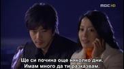 Sad Love Story - Ep.18 1/4 [bg sub]