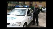 Полицаи Кючек