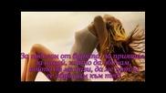 Christina Aguilera - I Turn To You / превод/