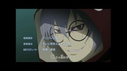 Naruto Shippuuden - opening 10 - Tacica