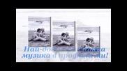 Ако не ме обичаш - Катерина Кирмизи (превод)