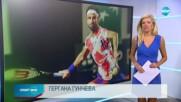 Григор Димитров тръгна със сладка победа на Ролан Гарос