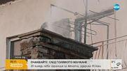 Доклад: 90% от населението на света диша мръсен въздух