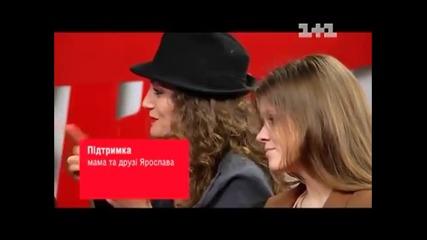 Певец шокира журито и публиката в гласът на Украйна!