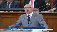 Скандалът с тефтерите на Златанов стигнаха и до парламентарна зала - Новините на Нова