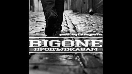 Bigone - Prodaljavam / Продължавам / (prod. by Dj Snypata)