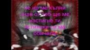 Ерджан Ма Деман Арманя (не ме кълни)
