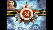За Родину,за Сталину!!!