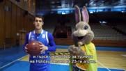 Евгени Хаджирусев ще се Състезава в Турнира по Баскетбол на Holiday Heroes