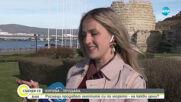 Раздвижване на имотния пазар по българското Черноморие