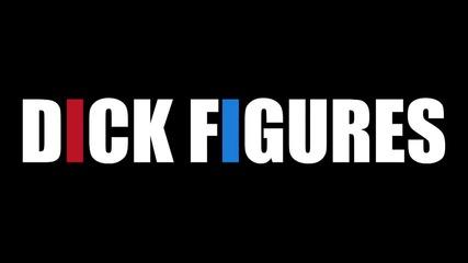 Dick Figures - Нови серии този Четвъртък