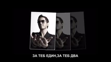~ Бг Превод ~mixalis Xatzigiannis - Treis Zoes
