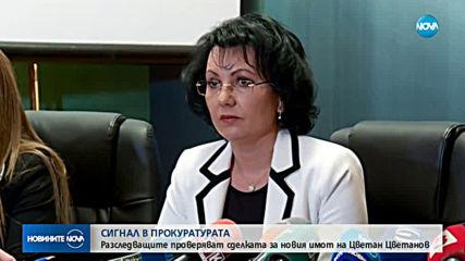 Цветанов: Нямам притеснения от проверки, изряден съм
