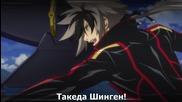 Nobunaga the Fool Епизод 7 Bg Sub Високо Качество
