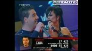Преслава И Саша Антунович - Лъжа Е - Vip Brother