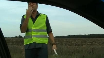 Полицай с гатанки