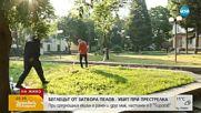 Кметът на Ботевград: Пелов и мъжът, който го застреля, са били много близки