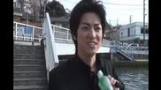 Kiyamaxwataru yuchan cute kansaiben