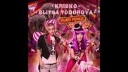 Krisko i Elica Todorova - Ludii noshti
