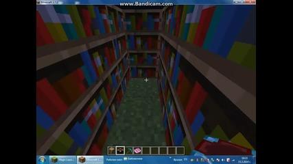 minecraft 3 Урок за начинаещи